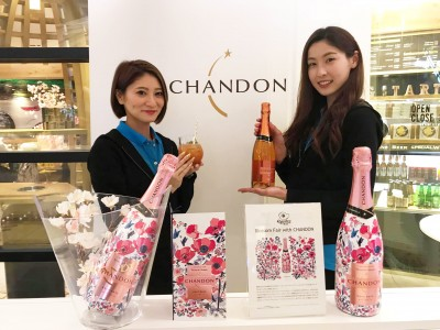 Mercedes me Tokyo HANEDAにて「Blossom Fair with CHANDON」を開催いたします
