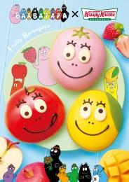 【Mercedes me Tokyo HANEDA】あの「バーバパパ」コラボレートドーナツが再び登場【Fruity Barbapapa】